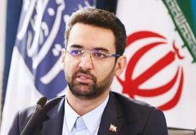 حمله به وزیر ارتباطات و ماجرای مرخصی یک روزه | اینترنت را دیر قطع کردی آشوب شدت گرفت