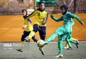(تصاویر) دیدار تیمهای فوتبال بانوان شهرداری سیرجان و آویسا خوزستان