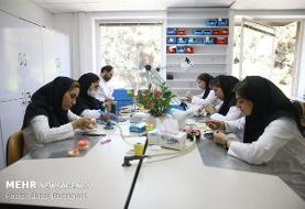 قانون لابراتوارهای دندانسازی در بایگانی وزارت بهداشت