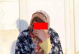 ماجرای رابطه نامشروع و زنی که با همکاری دو مرد شوهرش را کشت
