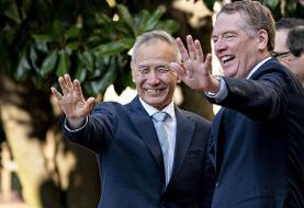 چین و آمریکا به فاز اول توافق تجاری دست یافتند