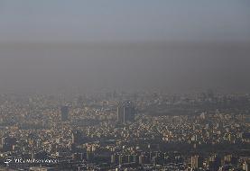 علت آلودگی هوا چیست؟