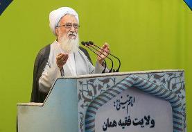 موحدی کرمانی: مسئولان گوشتان باز باشد چه میگویید/وای بر آن کسی که فکر کند کسی هست