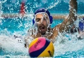 شکست تیم ملی واترپلو جوانان ایران مقابل آمریکا