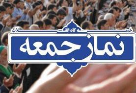 تکلیف نماز جمعه تهران با وجود کرونا مشخص شد
