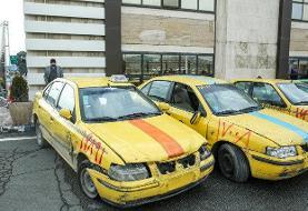 نوسازی تاکسی چقدر هزینه دارد؟