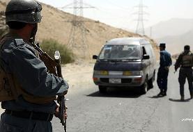 انفجار بمب کنار جادهای در افغانستان ده کشته برجای گذاشت