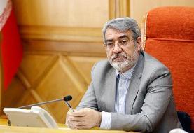 واکنش وزارت کشور به ادعای حضور نداشتن رحمانی فضلی در مرکز کشور در شب افزایش قیمت بنزین