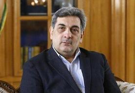 پاسخ شهردار تهران درباره خبر برکناری «پورسیدآقایی»