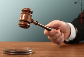 شکایت یک زندانی از دو مرد و یک زن به اتهام آدم ربایی