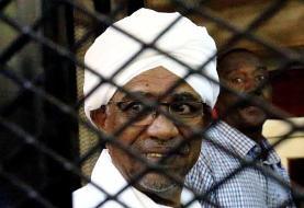 دو سال حبس برای عمر البشیر، رئیسجمهور معزول سودان| پروندههای دیگر در جریان است