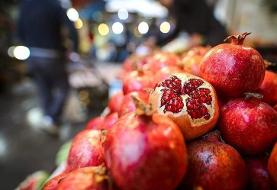 قیمت هندوانه و انار شب یلدا اعلام شد