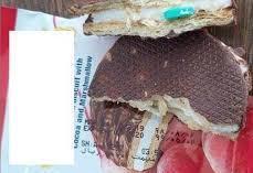 کشف کیکهای آلوده به قرص در البرز