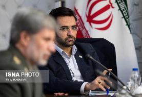 مهلت ۳ هفتهای شورای عالی فضای مجازی به وزیر ارتباطات درباره شبکه ملی اطلاعات