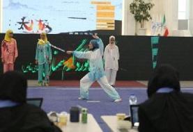 تیم زنان تهران، قهرمان مسابقات «تایچی» کشور شد