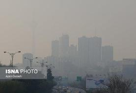 تشکیل کمیته اضطرار آلودگی هوای تهران/ مدارس تهران فردا تعطیل میشود؟