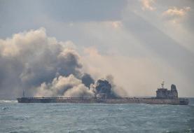 مدیر بازرگانی شرکت ملی نفتکش ایران: ادعاهای اخیر درباره سانچی غیرواقعی است