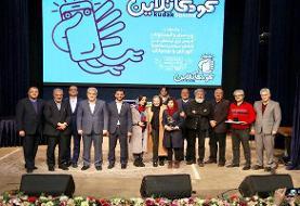 برگزیدگان نخستین جشنواره کودکآنلاین معرفی شدند
