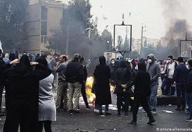 عفو بینالملل: اعتراضات ایران ۳۰۴ کشته به جای گذاشته است