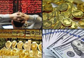 عملکرد بازارهای سهام، ارز و سکه در سال جاری