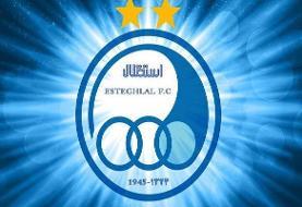پاداش ۱۴۰ میلیونی باشگاه استقلال به بازیکنان بعد از پیروزی مقابل شاهین
