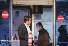 همه مدارس تهران فردا تعطیل است/ اجرای طرح زوج و فرد از درب منازل