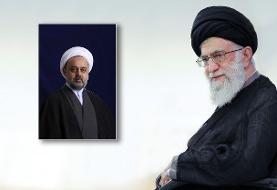 حجتالاسلام حمید شهریاری دبیرکل مجمع تقریب مذاهب اسلامی شد