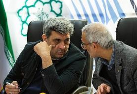 جزئیاتی از استعفای معاون شهردار تهران