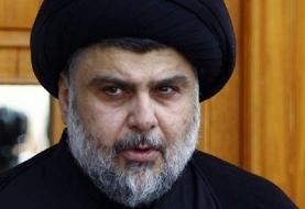 تعطیلی مؤسسات وابسته به مقتدا صدر در عراق