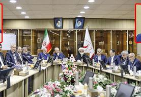 انتخاب دو گزینه برای ریاست هلال احمر و جانشینی پیوندی