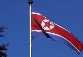 کره شمالی از انجام یک آزمایش مهم خبر داد
