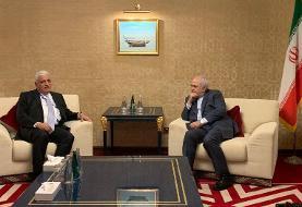 مشاور امنیت ملی عراق با ظریف دیدار کرد