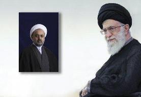 انتصاب دبیرکل مجمع تقریب مذاهب اسلامی با حکم رهبر انقلاب
