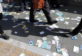 فراخوان جمعی از فعالان سیاسی داخل کشور به عدم شرکت در