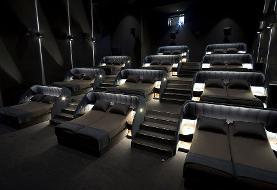 تختهای دو نفره به جای صندلیهای سینما