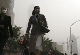 آلودگی هوا مدارس و دانشگاههای تهران را تعطیل کرد