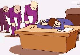 پادکست حقوقی (۶) /نحوه شکایت ارباب رجوع از کارمند و مدیران اجرایی خاطی