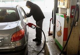 ظهور گداهای بنزینی پس از افزایش قیمت سوخت