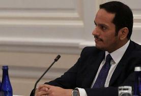 قطر: ابتدا باید شورای همکاری خلیج فارس متحد شود تا گفتوگو با ایران نتیجه بدهد