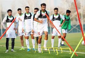 برگزاری تمرین پرفشار تیم امید در زمین شماره ٢
