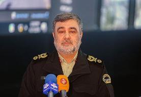 فرمانده ناجا: نتایج تحقیقات پلیس درباره کیکهای آلوده به زودی اعلام میشود