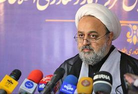 انتصاب حجتالاسلام شهریاری به دبیر کلی مجمع تقریب مذاهب اسلامی
