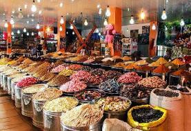 رئیس اتحادیه آجیل و خشکبار شهرکرد: فروش مغازهها به کمتر از نصف رسید