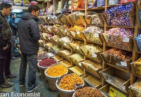 بازار شیرینیها نرخ مصوب خود را اعلام کرد