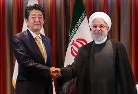 بهشتیپور: آمادگی لازم برای حل اختلافات ایران-آمریکا وجود ندارد/ ژاپن مشتاق میانجیگریست
