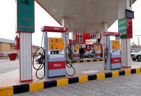 خیز دوم کاهش مصرف بنزین با دوگانه سوز کردن خودروهای عمومی
