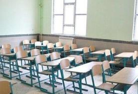مدارس کدام استانها، دوشنبه ۲۵ آذرماه تعطیل است؟