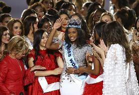 آلبوم عکس؛ دانشجوی اهل جامائیکا به عنوان ملکه زیبایی جهان انتخاب شد