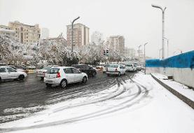 برف و باران کشور را فرا میگیرد