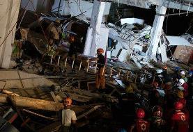 یک کشته و چندین مصدوم در زلزله فیلیپین